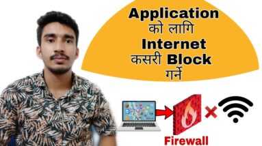 How To Block Any Application Accessing Internet with Windows Firewall