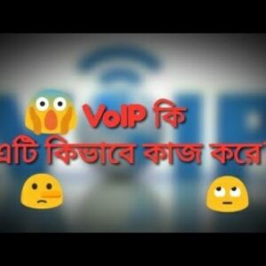 VoIP? How it's work? How to use free? ( Bengali )